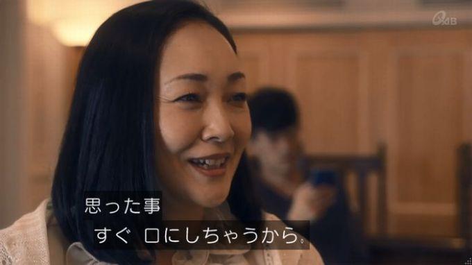家政夫のミタゾノ 4話のキャプ66
