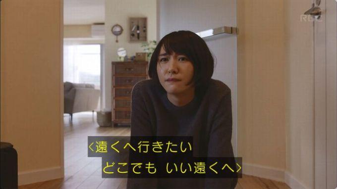 逃げ恥 8話のキャプ134