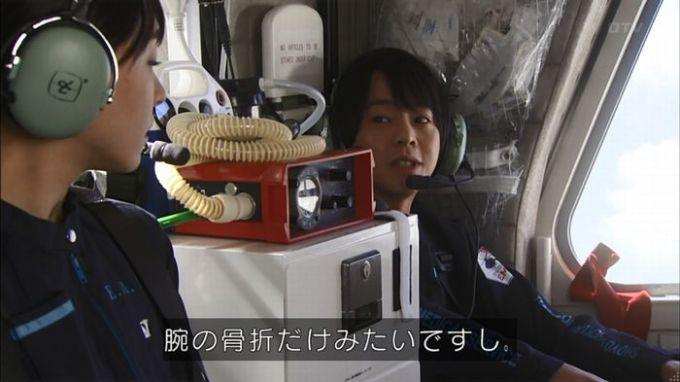コード・ブルー5話のキャプ124