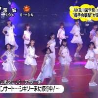 AKB48 40thシングル「僕たちは戦わない」3次完売状況まとめ!!