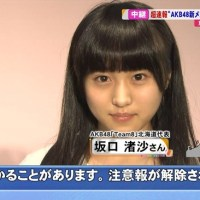 【AKB48】「チーム8」メンバーの画像まとめ