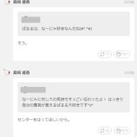 【AKB48】島崎遥香「(なーにゃには)センターをはってほしいから。」【大和田南那/ぱるる】