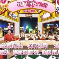 【AKB48】2015年レギュラー番組露出ランキング 1位中西智代梨、2位北原里英、3位小笠原茉由、4位小嶋陽菜、5位島田晴香、6位西野未姫、7位大家志津香、8位高橋朱里、9位峯岸みなみ