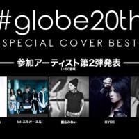 【朗報】NMB48梅田彩佳がglobe20周年カバーアルバム『#globe20th -SPECIAL COVER BEST-』に参加!ヒット曲「Sa Yo Na Ra」をカバー!!