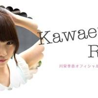 【速報】AKB48川栄李奈がブログ開始!【アメブロ】