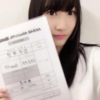 AKB48 49thシングル選抜総選挙 立候補受付初日!11名が鍵開け立候補!