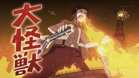 【終物語】第10話 感想 忍の今カレと元カレがばったり