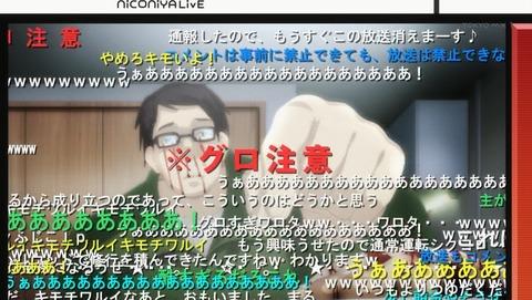 【CHAOS;CHILD(カオスチャイルド)】第1話 感想 ニュージェネの狂気再び【1時間SP】