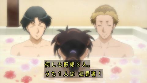 【金田一少年の事件簿R 2期】第33話 薔薇を燃やして帰りましょうね(感想まとめ)