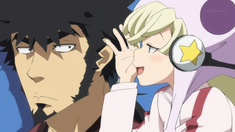 【Dimension W】第3話 感想 幼女にモザイクがかかるアニメ