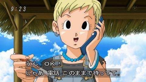 【ドラゴンボール超】第29話 感想 ギャルのパンティ並に酷いお願い