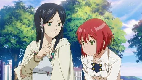 赤髪の白雪姫 10話 感想