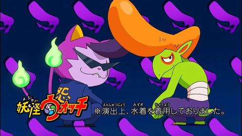 【妖怪ウォッチ】第15話 感想…こんなコマ次郎見たくないよ…妖怪ほうそうコードンワロタw