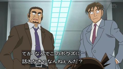 【名探偵コナン】第811話…取れちゃいけない物が取れた(原作感想・中編)