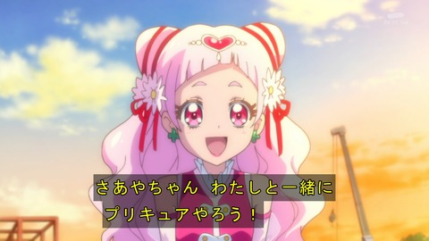 【HUGっと!プリキュア】第2話 感想 学園の天使がハグプリ戦士