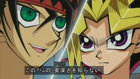 【遊戯王DM 20thリマスター】第47話 感想 初心者狩りなんてひどいよ御伽君!