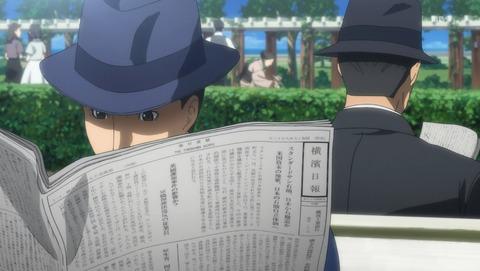 【ジョーカー・ゲーム】第8話 感想 それスパイがやっちゃ駄目なやつって聞いた!