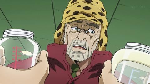 【ジョジョ 4部】第13話 感想 おじいちゃんのおつかい【ダイヤモンドは砕けない】