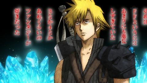 【銀魂 ポロリ篇】第335話 感想 それは決闘というにはあまりにも汚すぎたで工藤!