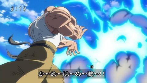 【ドラゴンボール超】第21話 感想 やはり仙豆は神アイテム