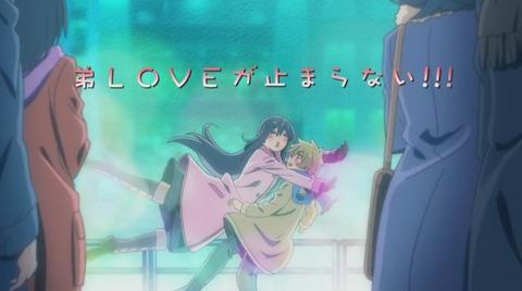 「お姉ちゃんが来た」の最新映像!!なんでこれが5分アニメなんだぁぁぁぁ(;ω;)