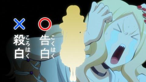 【暗殺教室 2期】第1話 感想 水木しげる霊、アルソック吉田、進撃の烏間!