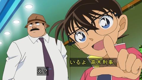 【名探偵コナン】第788話…高木刑事はコナンの実験体(感想まとめ)