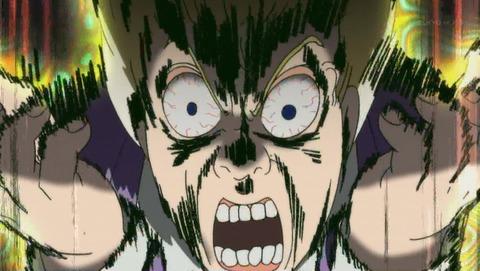 【モブサイコ100】第5話 感想 OCHIMUSHAって落ち武者かよ!