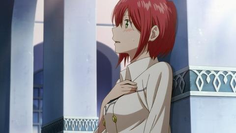 赤髪の白雪姫 11話 感想