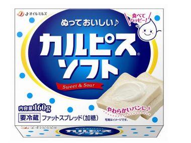 「パンに塗って食べるカルピス」が3月に発売決定!食べてみたいwwww