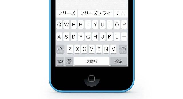 iPhone 5c キーボード Hero