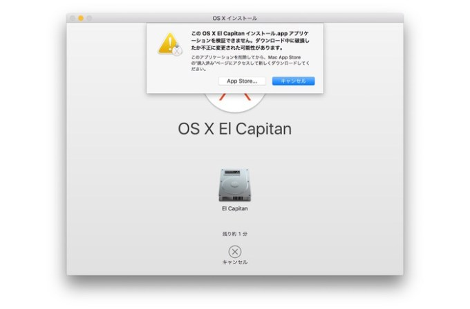 El-Capitan-Installer-dont-work