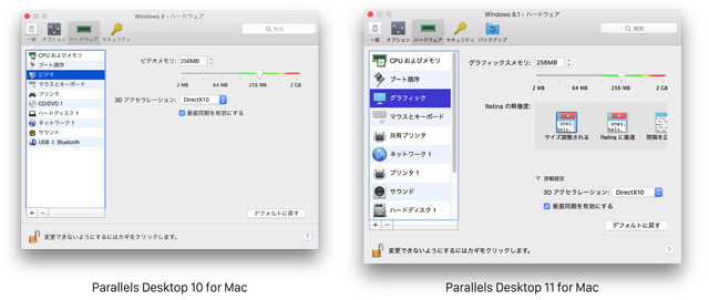 Parallels-Desktop-10-and-11-for-Mac-img4
