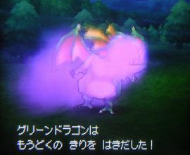 RPGの敵を毒にする魔法とか眠らせる魔法って正直使いどころないよな