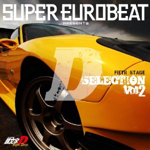 SUPER EUROBEAT presents 頭文字[イニシャル]D Fifth Stage D SELECTION Vol.2[初回盤]
