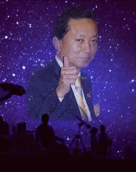 鳩山元首相「おかしな人生と思ってない。本当に幸せで恵まれた人生」