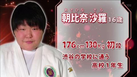 【画像あり】渋谷の高校に通う176cmの女子高生が話題に