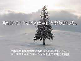 スーパーがクリスマス音楽を流し始めたらクレーム殺到 → 中止のお知らせ