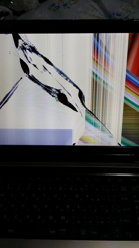 ノートパソコンのディスプレイ割っちまった