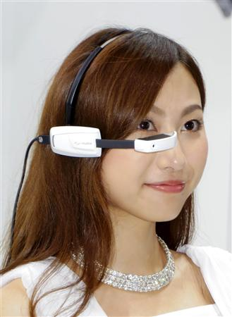 【CEATEC】 近未来!? NTTのドコモのメガネ型情報端末が凄いと話題