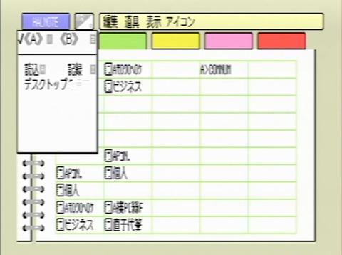 任天堂の岩田社長が過去に開発したパソコンソフトが凄い! MSXでMacを再現