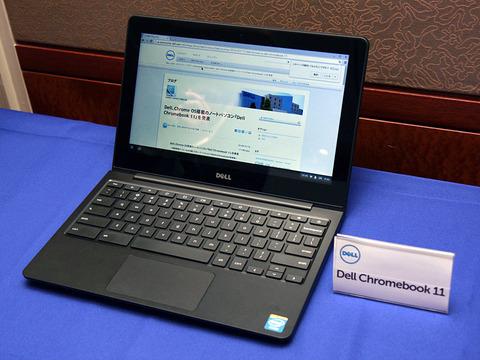 Chrome OS搭載11.6型ノートPC「Dell Chromebook 11」販売開始