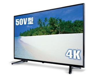 ドンキの54,800円4Kテレビ「LE-5050TS4K-BK」の予約を再開 8月に1,400台追加し、生産終了
