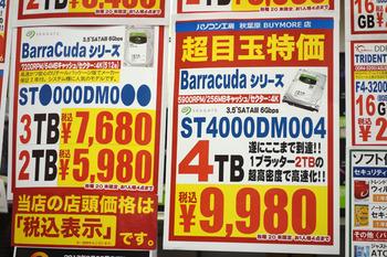 4TB HDD「ST4000DM004」が税込み9980円!こんな大容量何に使えばいいんだよ。