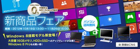 中古パソコンってどの層に人気あるんだ?今新品が4万円で買えるよね?
