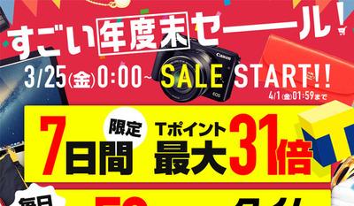 8402_thumbnail_Yahoo1