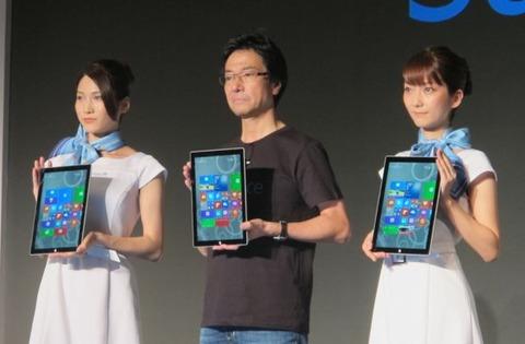 Surface Pro 3 日本版発表。7月17日発売、91800円~