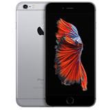 米アップル「iPhone」速度抑制、世界に波紋 仏で予備捜査