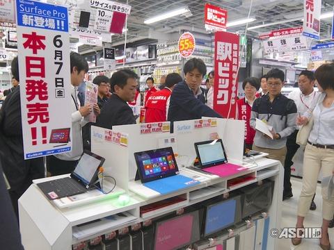 「MSタブレット『Surface Pro』は安くて売りやすい」「これに勝る製品はない」--ビックカメラ宮嶋社長