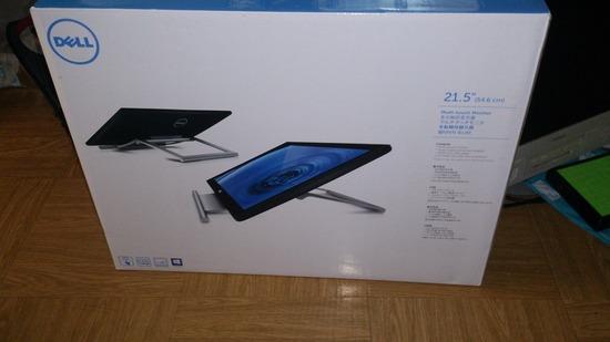 SAGAWAから「Dell S2240T」が届いたwwww